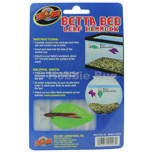 3pack zoo med betta bed leaf hammock ebay for Betta fish natural environment