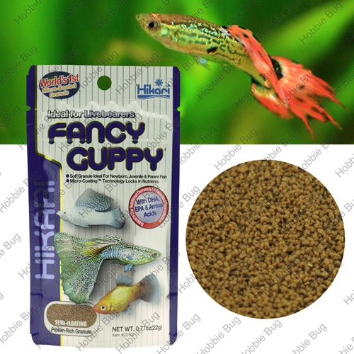 Hikari fancy guppy granules 77oz semi floating fresh for Hikari fish food